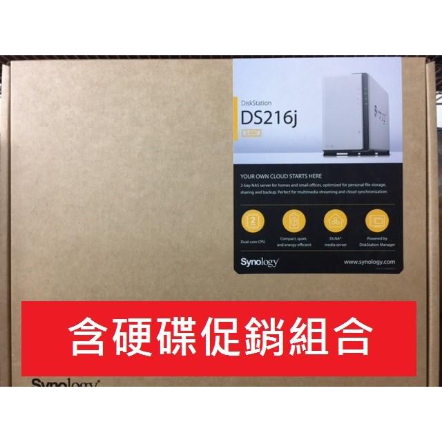 ~含WD 紅標1TB 2 顆~Synology 群暉科技DS216j 2Bay 儲存伺服器