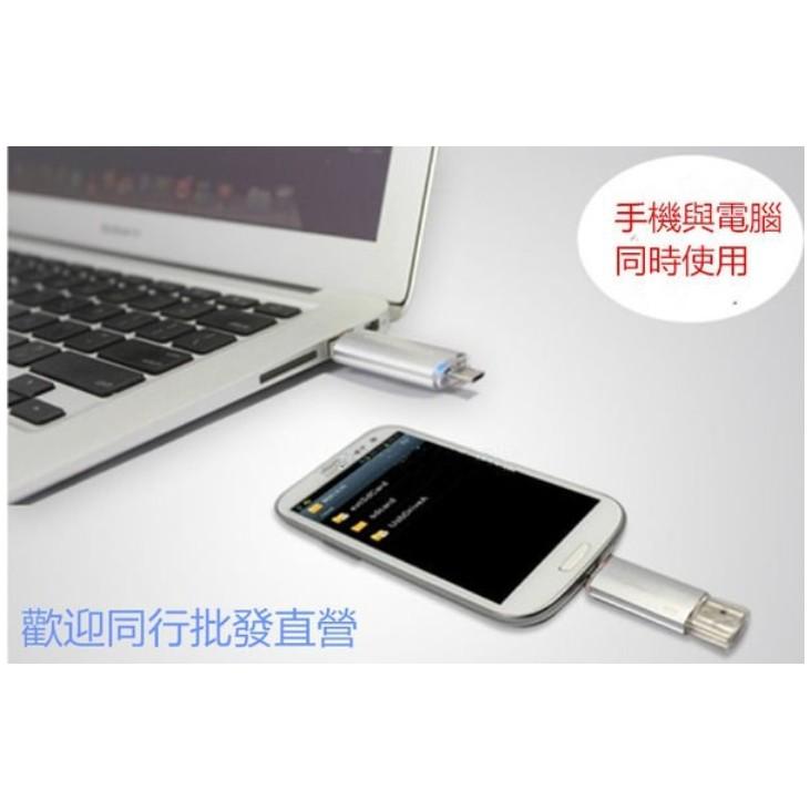 128g OTG 512g 高速隨身碟手機電腦兩用隨身碟免 藍芽喇叭藍芽耳機手機隨身碟
