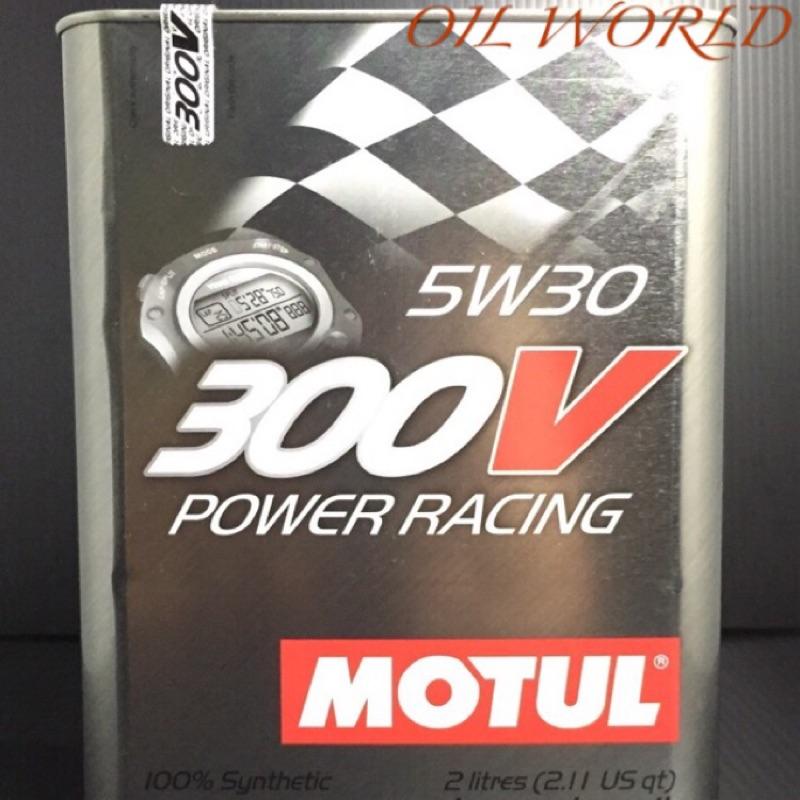 ~油世界~MOTUL 300V POWER RACING 5W30