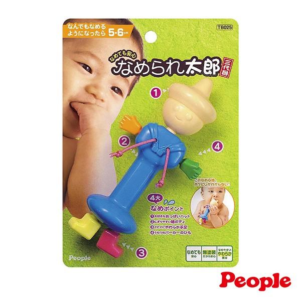 ☑當天寄☑抵蝦幣 People 小太郎咬舔玩具