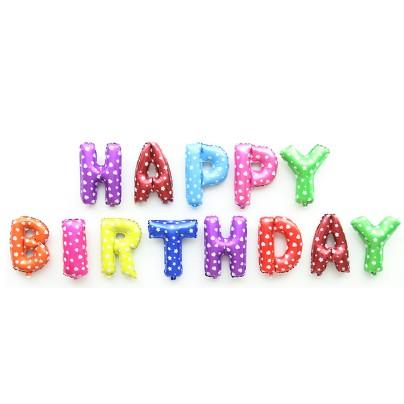 破盤價生日氣球生日PARTY 派對佈置彩色點點英文單字組