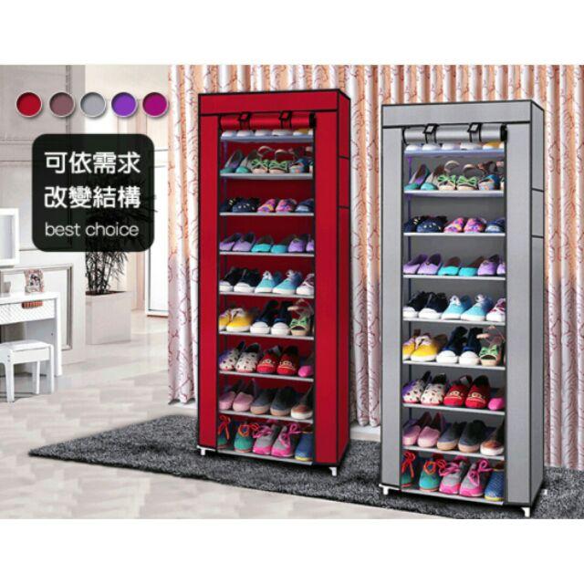 (賣家宅配)九層簡易穩固防塵鞋櫃