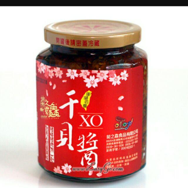 本月 菊之鱻 XO 醬450g