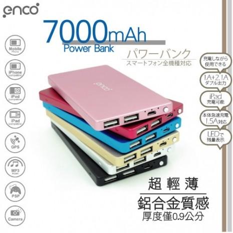 ENCO 7000mAh BSMI  鋁合金超薄行動電源PB 703