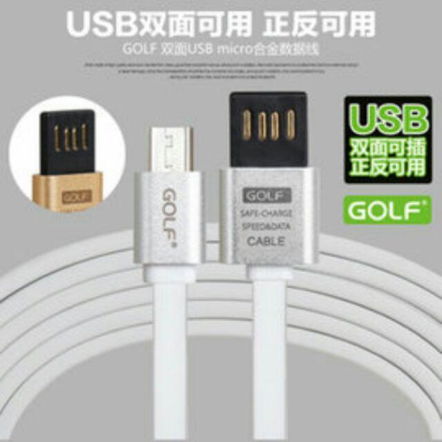 GOLF 安卓micro 雙面USB 鋁合金充電線數據線三星HTC 小米華為索尼安卓 一米
