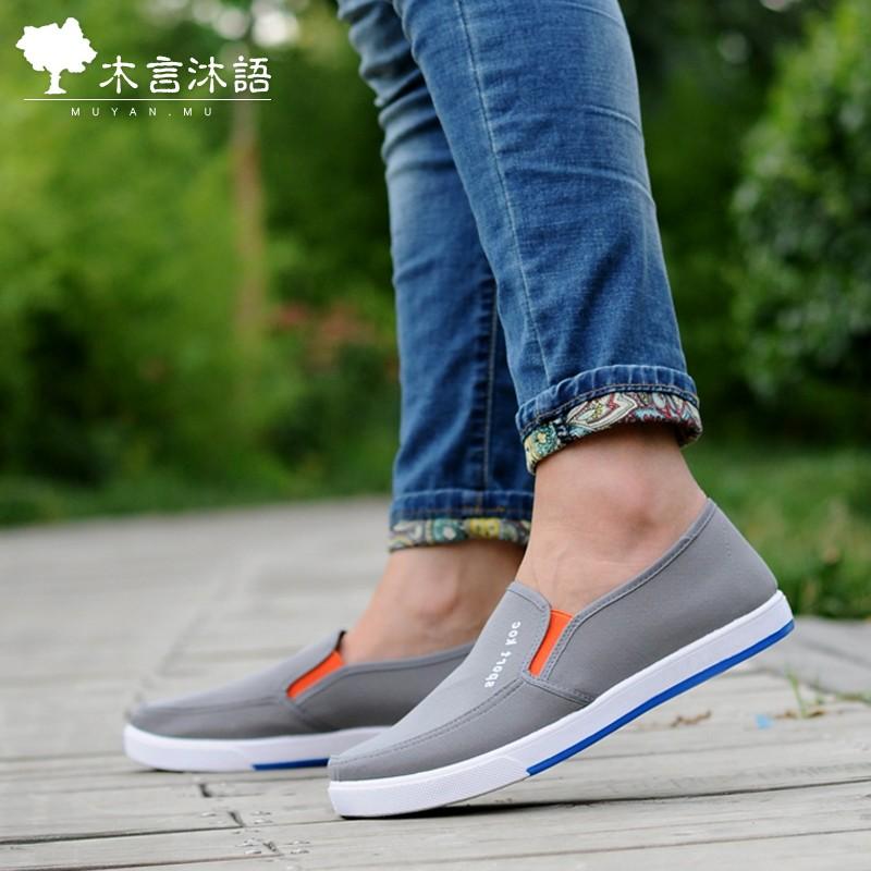 木言沐語 男鞋 鞋男士 鞋透氣 潮鞋圓頭青年板鞋男鞋