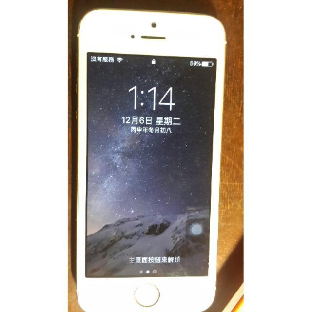 行動學習高雄鳳山apple iphone5S 5s i5s 金白黑16G 32G 64G