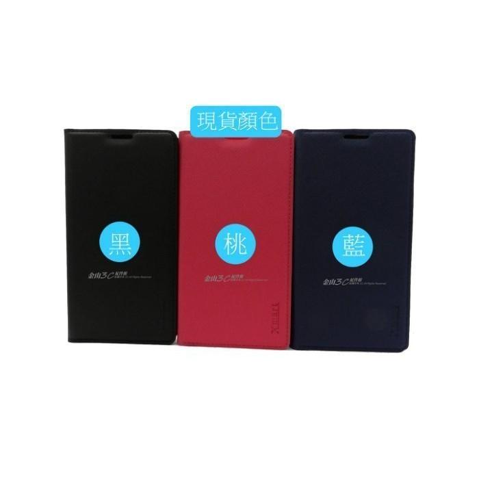 金山3C 館Oppo R9 5 5 吋皮套手機套手機殼保護套保護殼隱藏磁扣款