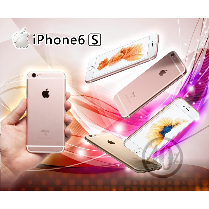 ♠ 市集♠3C iPhone 6s 64G 《 品》送很大,四色 , 3 個月,4G ,另