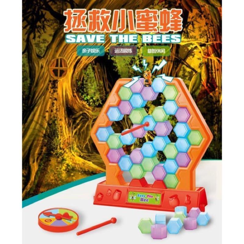 團康益智小蜜蜂方塊拯救蜜蜂積木遊戲親子互動桌面遊戲益智桌遊玩具團康遊戲益智遊戲親子互動桌面
