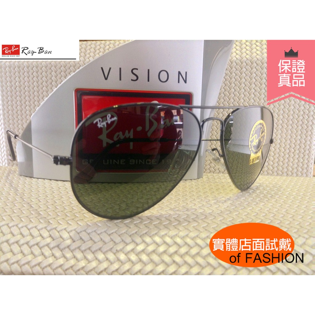 Ray Ban 雷朋 款太陽眼鏡RB3025 L2823