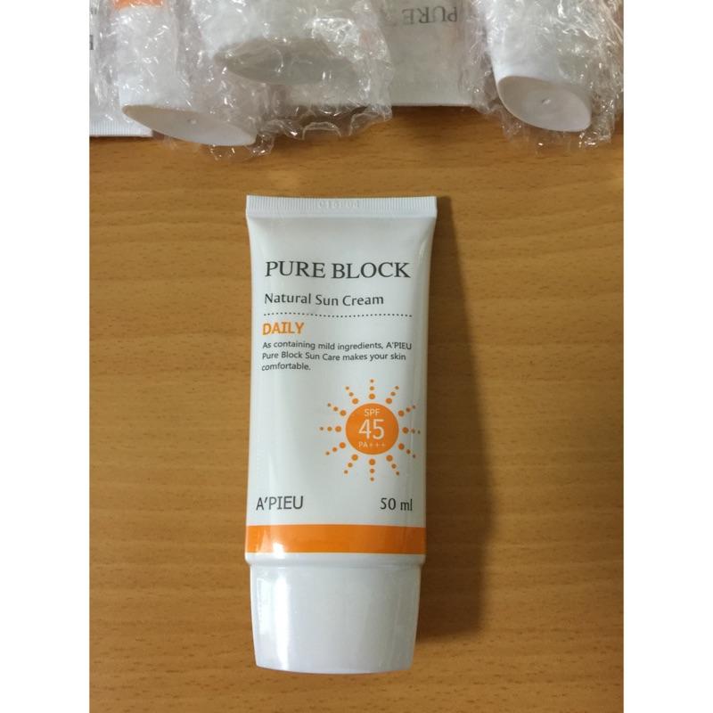 韓國帶回A PIEU NATURAL SUN CREAM 天然防曬乳液50ML