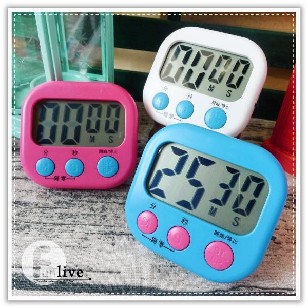 B3088 正倒數計時器/碼表/大螢幕電子計時器/磁吸式/立式/廚房料理/鬧鐘/比賽計時/可設99分59秒