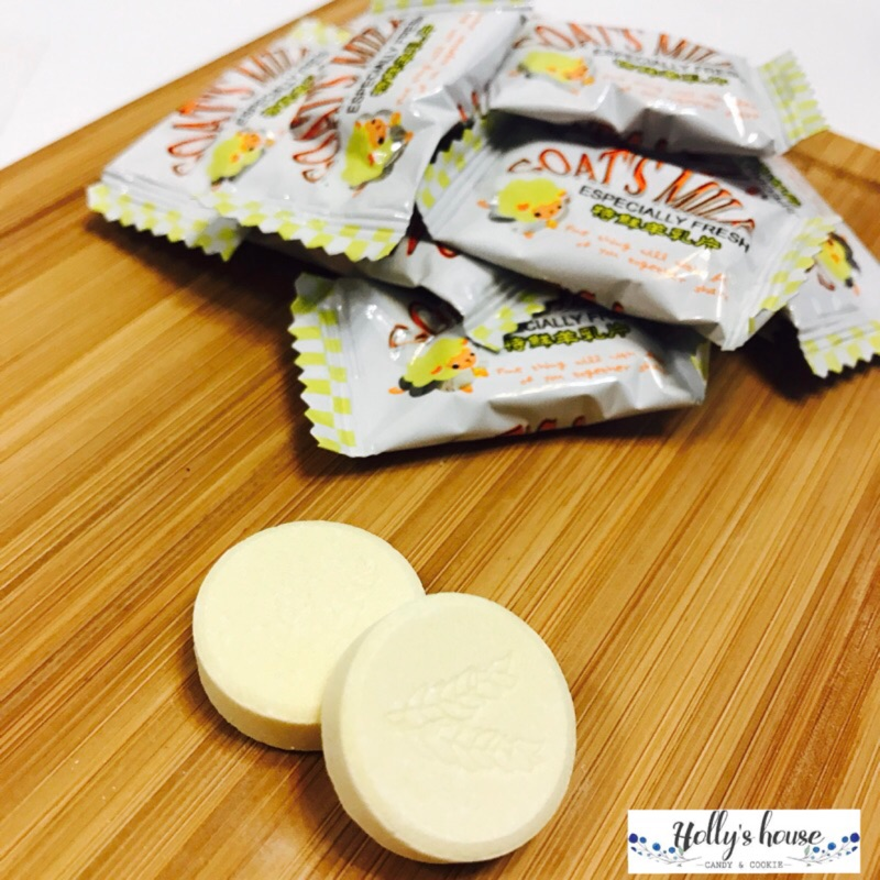 Holly s house ~鄉村特鮮羊乳片~600 公克(1 斤)馬來西亞 牛乳片