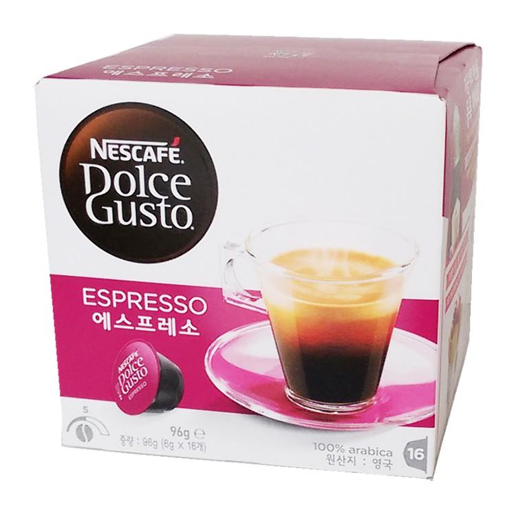 雀巢DOLCEGUSTO 咖啡膠囊義式濃縮咖啡Espresso