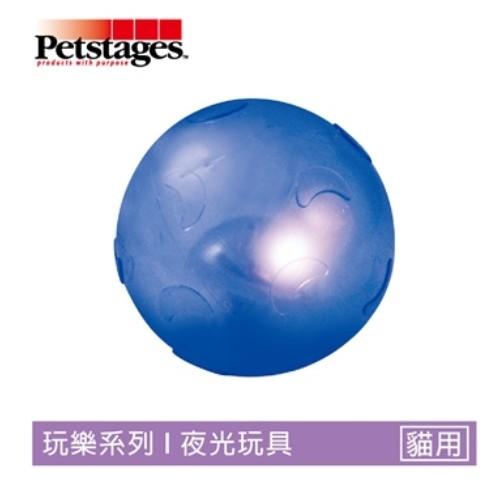 美國~Petstages ~發光星球夜貓子最愛,安靜無聲的發光玩具寵物玩具貓咪玩具