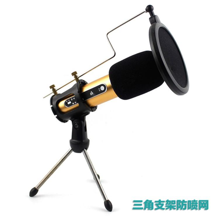 唱吧麥克風安卓蘋果手機電容麥全民k 歌話筒電腦k 歌直播話筒