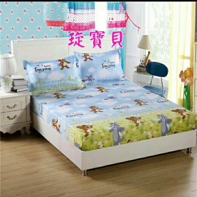 湯姆貓與傑利鼠單人雙人加大床包床單被套