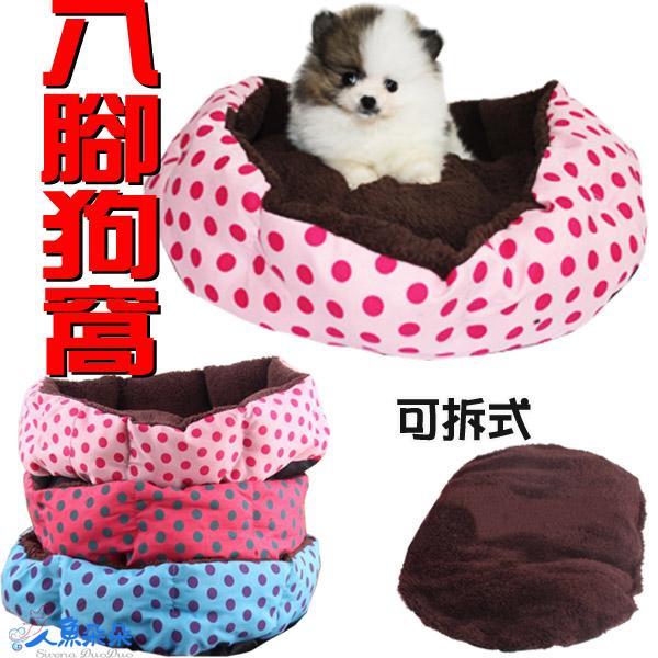 人魚朵朵~中小型兩用寵物窩墊床~狗窩貓窩八角狗窩羊羔窩睡床睡墊貓屋絨毛屋動物屋貓屋狗屋寵物