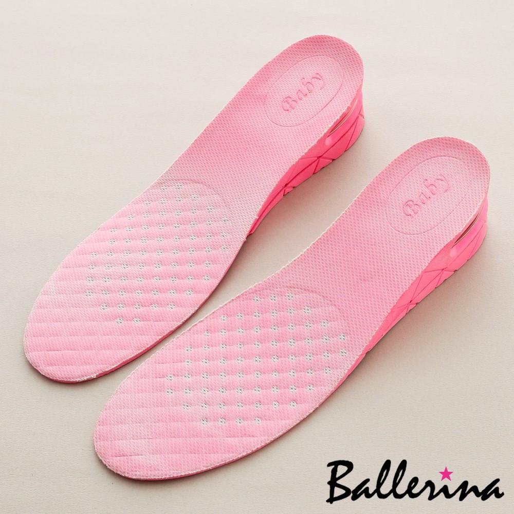 Ballerina 吸震氣墊 型內增高鞋墊1 對入