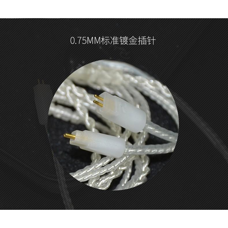 CP AUDIO KZ 鍍銀升級線CM 0 75MM 插針亮面板ZS3