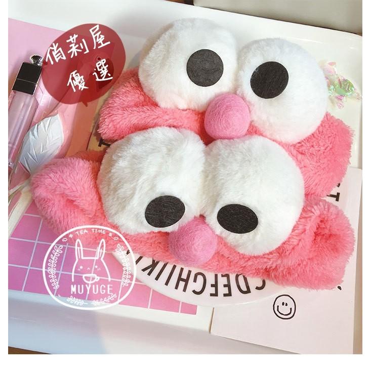 韓國親子款超萌可愛粉紅色芝麻街ELMO 超大眼睛束髮帶洗臉化妝髮帶髮箍卡通moppy