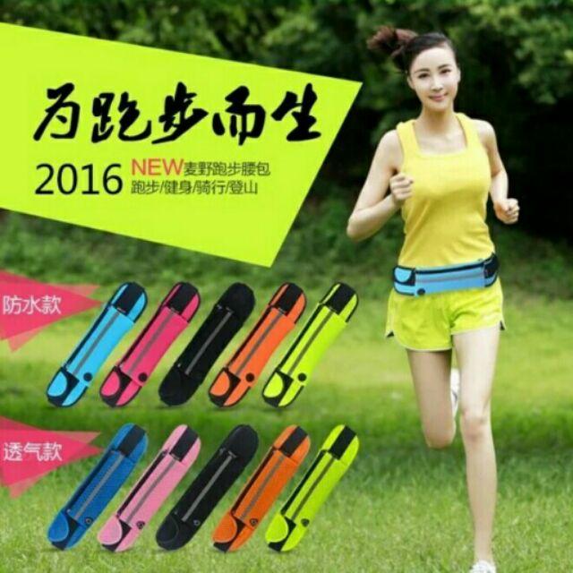 多 男女跑步包馬拉松腰帶 腰包戶外裝備手機防盜貼身包