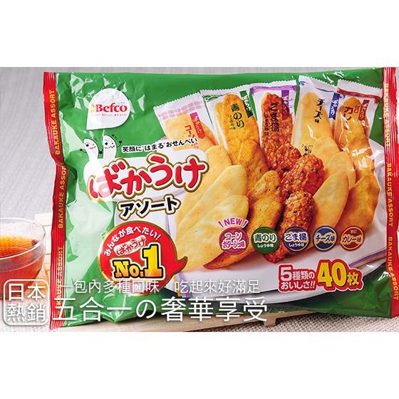 零食~ ~栗山Befco 五種類月亮米果 效期2016 11
