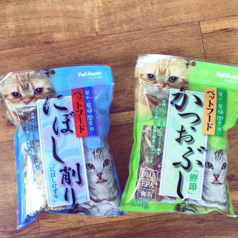 低鹽柴魚片減鹽鰹魚片