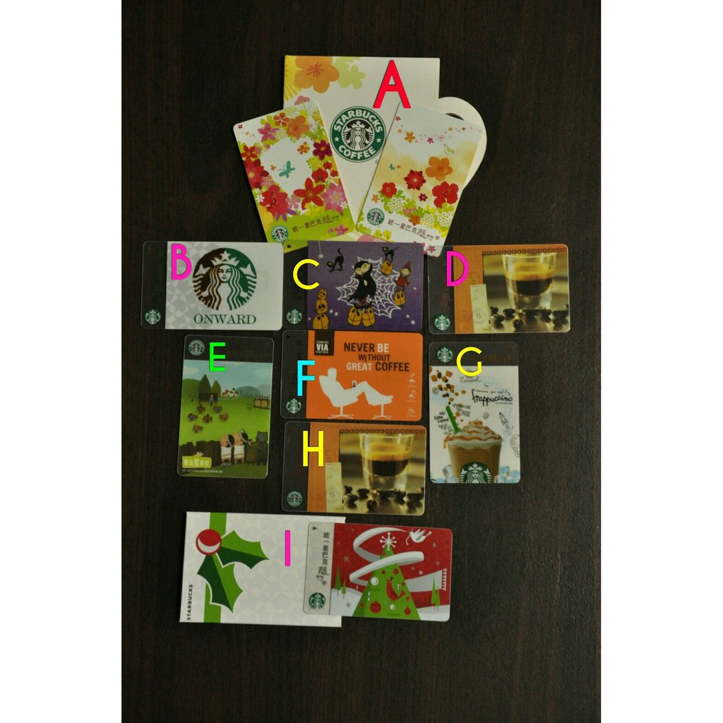 第三波星巴克Starbucks 絕版 隨行卡