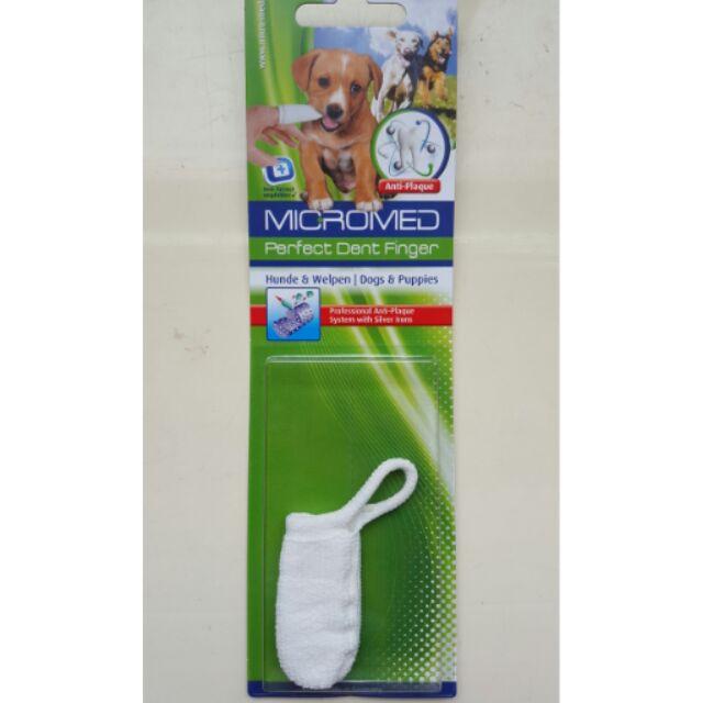 Micromed 維美銀離子狗用潔牙指套