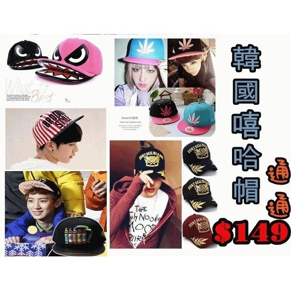 ~灰熊Q ~韓國帽子 TRUKFIT 權志龍豹紋翹鬍子嘻哈帽棒球帽街舞帽
