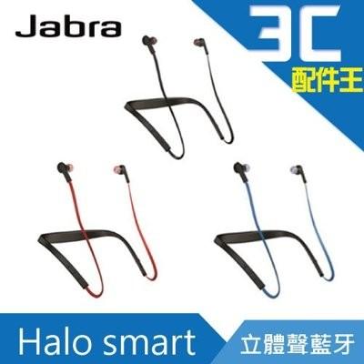 Jabra Halo Smart 無線入耳式立體聲耳機防水防塵藍牙提醒來電或短訊輕鬆控制通