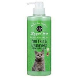 [皇家Royal Pet ]天然草本沐浴系列貓咪除蚤 洗毛精500ml