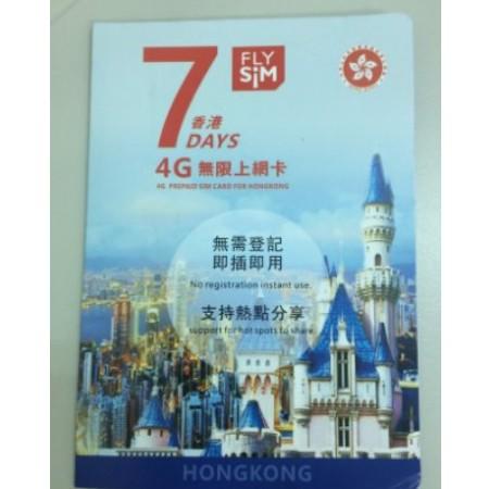 香港7 日3G 4G 無限上網卡超過1GB 流量後降速130 元
