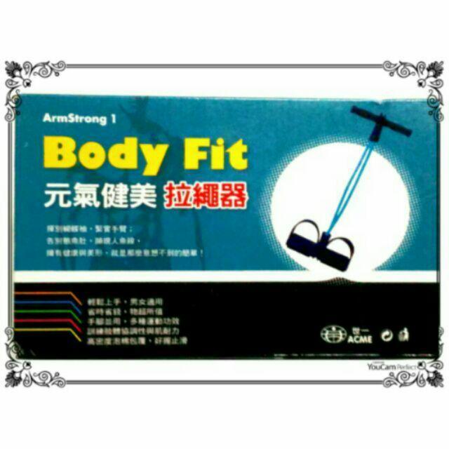 美聯企業 元氣健美拉繩器~每組 價149 元~ 休閒體育腳踏健腹拉力器仰臥起坐健身器材拉力