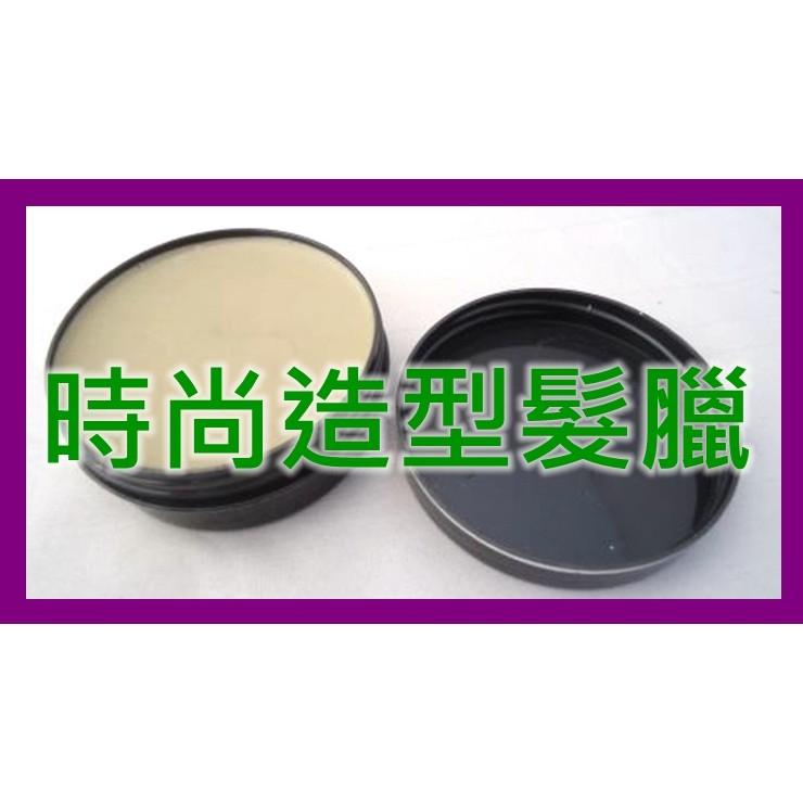 源動力 啞光髮泥80g 柔順百變 髮蠟髮膠定型持久清香韓國油頭復古髮油保濕髮膏 噴霧護髮頭