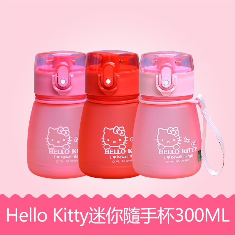 正品Hello Kitty 兒童塑膠杯可愛女童水杯耐摔 迷你 便攜隨行壺300ml ~su