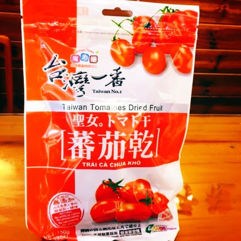 ~采懋伴手禮 ~ 一番聖女小番茄乾~將整顆聖女小蕃茄原汁原味鎖進裡面~