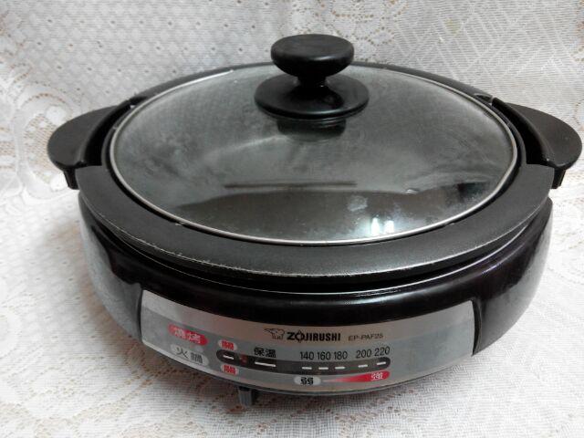 ~ZOJIRUSHI 象印鐵板萬用鍋EP PAF25 ~火鍋燒烤兩用~燒烤煎炒燉煮~
