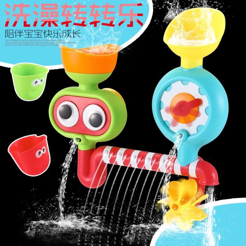 洗澡轉轉樂洗澡玩具玩水兒童玩具