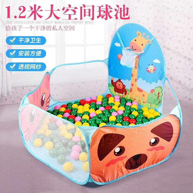 兒童帳篷室內遊戲屋摺疊式卡通海洋球池嬰幼兒投籃波波球池玩具
