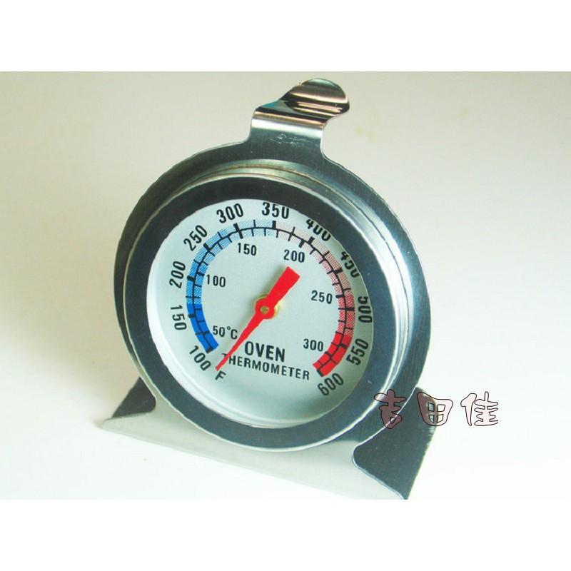 吉田佳B53110 用烤箱溫度計0 度300 度C ,吊掛式焗爐溫度計,不鏽鋼 ,防爆玻璃