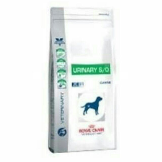 法國皇家USD20 犬泌尿處方飼料小型犬
