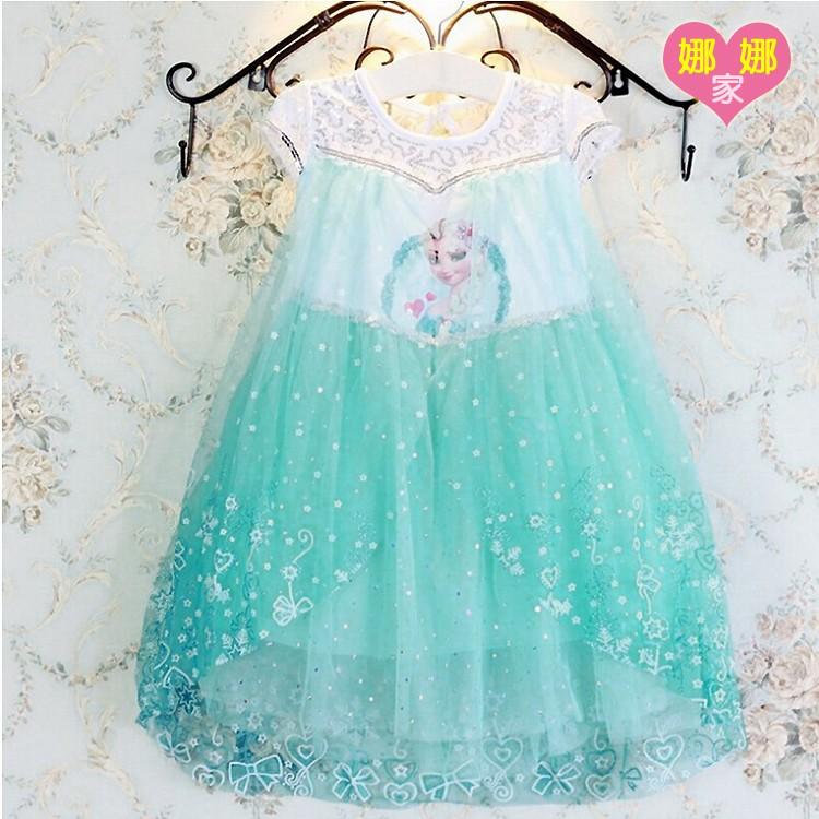 150 號冰雪奇緣洋裝女 漸層披風紗艾莎公主亮片蕾絲紗紗裙蓬蓬裙送女童生日 小 萬聖節