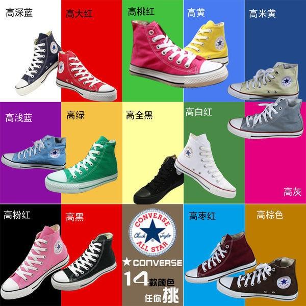 正品ALL STAR Converse 日版專櫃正品匡威高低筒情侶帆布鞋 款皮質帆布鞋