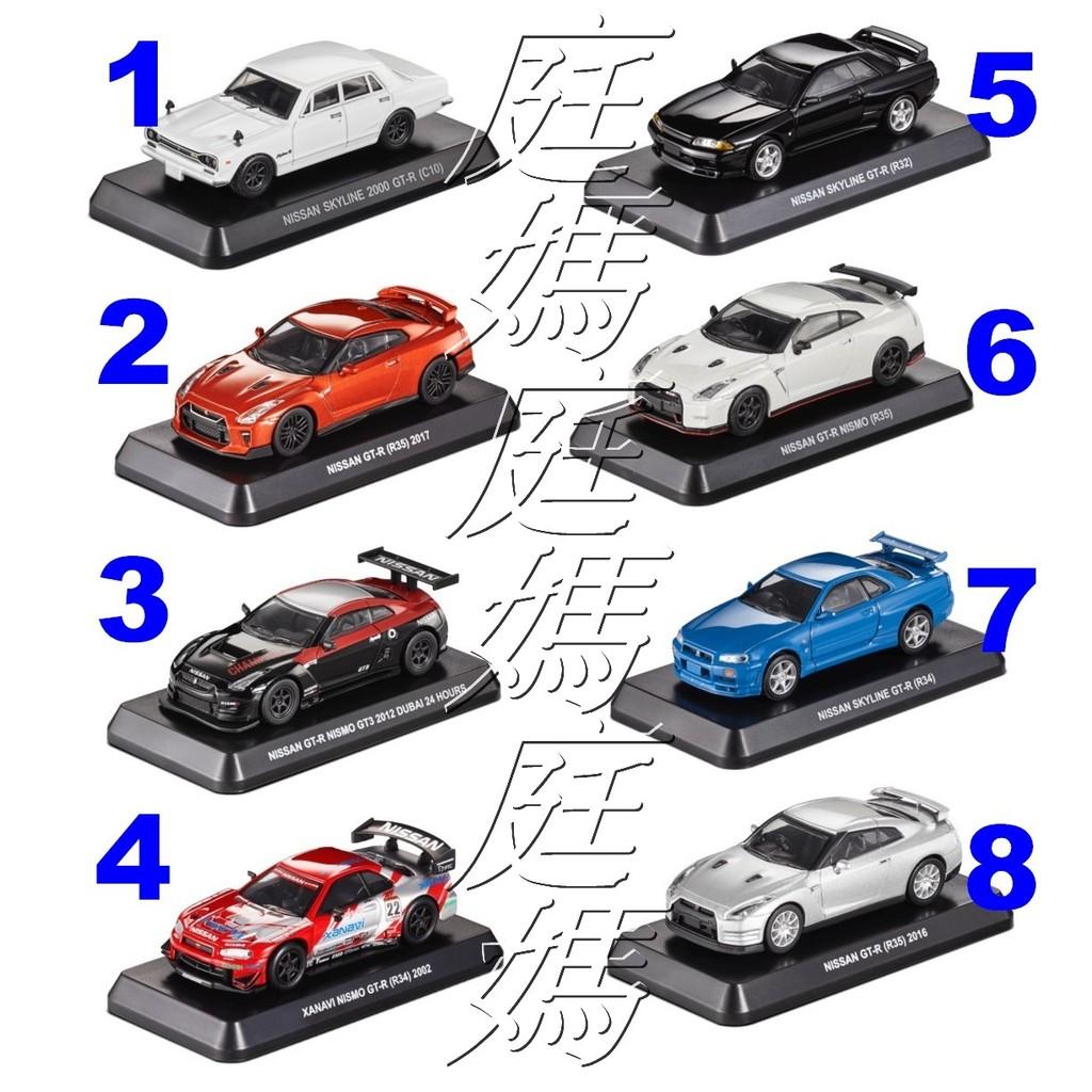 R34 GT3 C10 R35 R32 R34 7 11 NISSAN GT R GTR