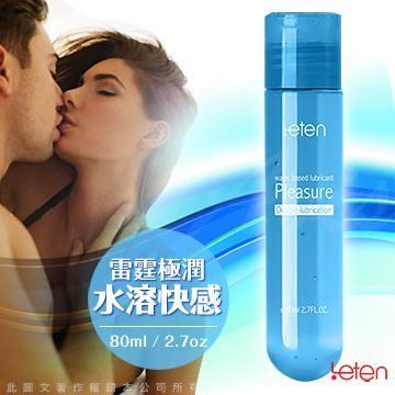 潤滑液香港LETEN 極潤系列水溶性潤滑液80ml 快感裝藍~蝦咪情趣~