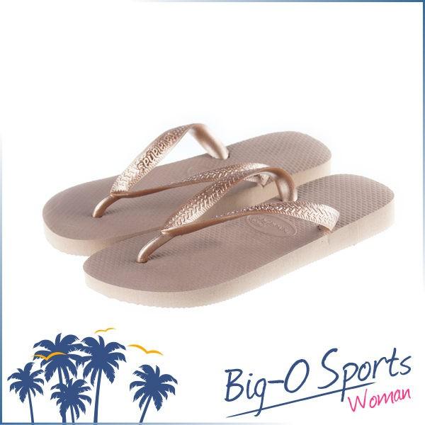 Havaianas 哈瓦仕細帶珠光巴西拖沙灘拖鞋女HF3N0733Y2