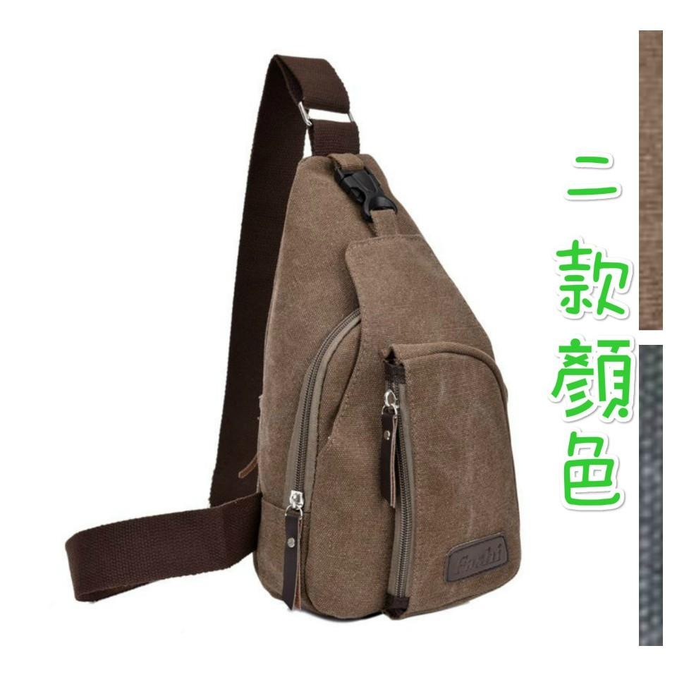 帆布布腰包胸包帆布包多口袋腰包斜背包胸包霹靂包側背包肩背包零錢包前背包後背包